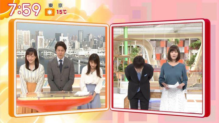 2018年03月12日宇賀なつみの画像01枚目