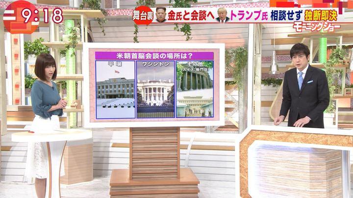 2018年03月12日宇賀なつみの画像09枚目