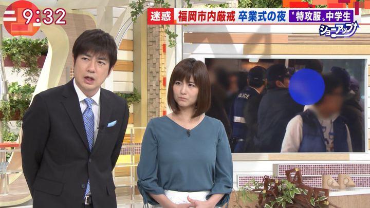2018年03月12日宇賀なつみの画像13枚目