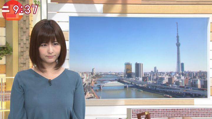 2018年03月12日宇賀なつみの画像17枚目