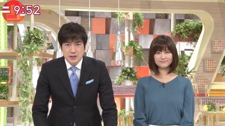 2018年03月12日宇賀なつみの画像30枚目