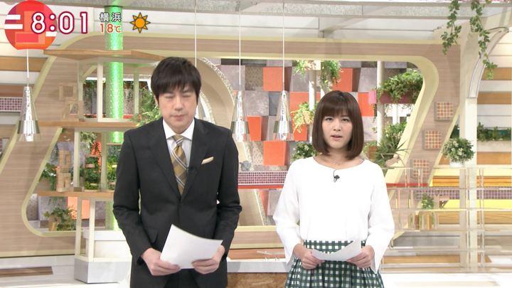2018年03月13日宇賀なつみの画像02枚目