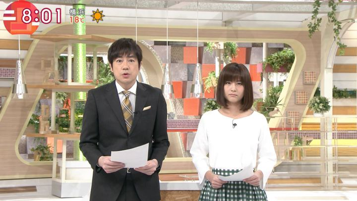 2018年03月13日宇賀なつみの画像04枚目