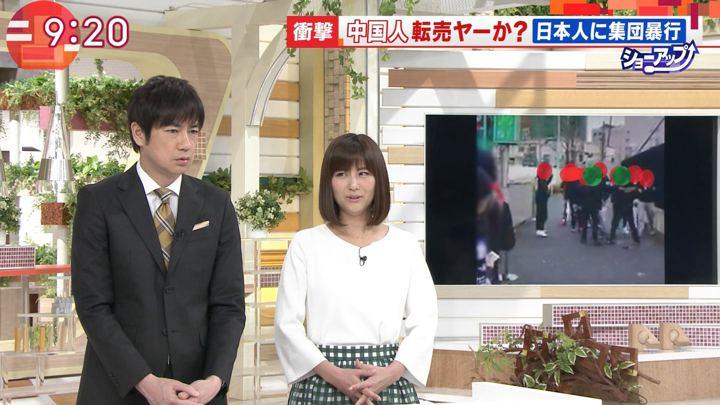 2018年03月13日宇賀なつみの画像08枚目