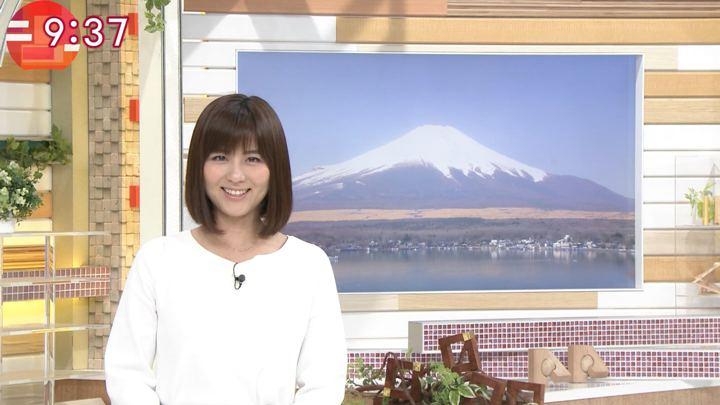 2018年03月13日宇賀なつみの画像12枚目