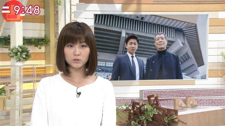 2018年03月13日宇賀なつみの画像17枚目