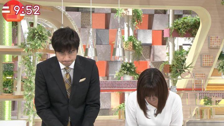 2018年03月13日宇賀なつみの画像25枚目