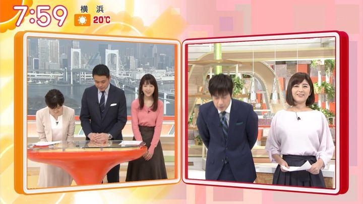 2018年03月14日宇賀なつみの画像01枚目