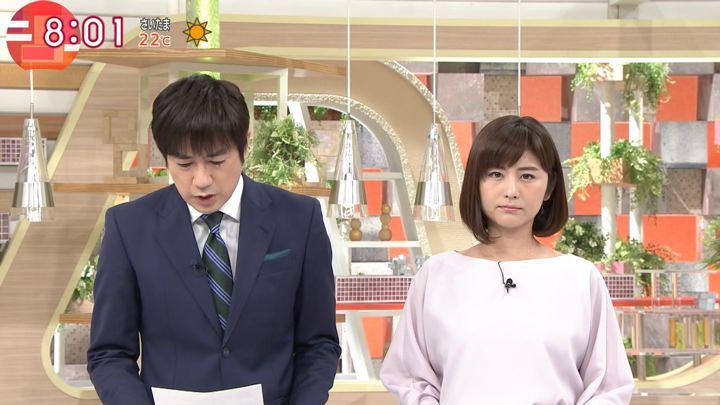 2018年03月14日宇賀なつみの画像02枚目