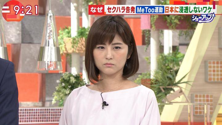 2018年03月14日宇賀なつみの画像04枚目