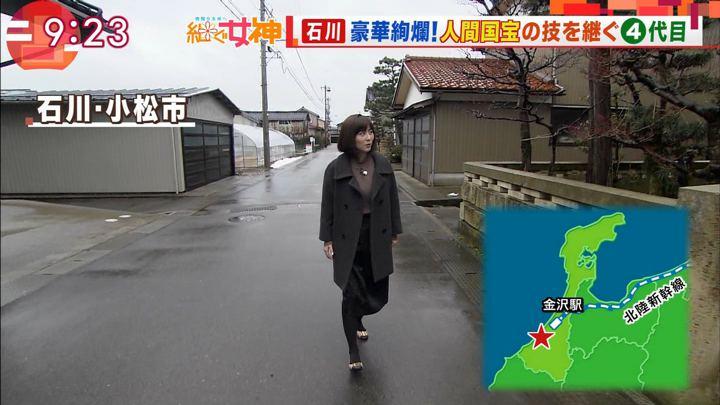 2018年03月14日宇賀なつみの画像09枚目
