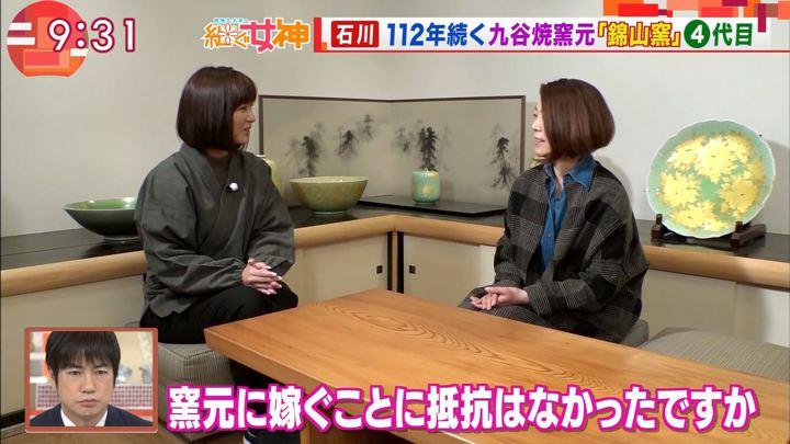 2018年03月14日宇賀なつみの画像26枚目