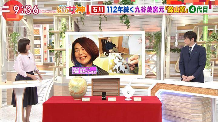 2018年03月14日宇賀なつみの画像27枚目