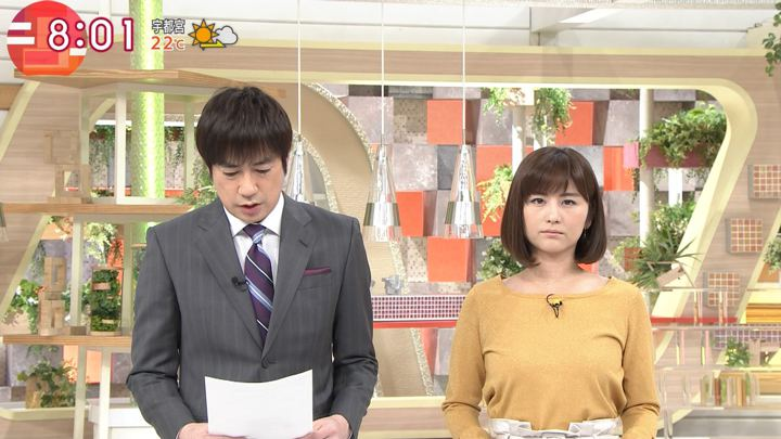 2018年03月15日宇賀なつみの画像04枚目
