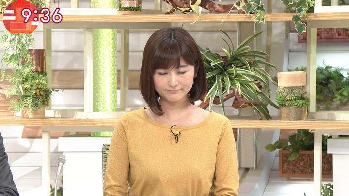 2018年03月15日宇賀なつみの画像18枚目