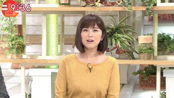 2018年03月15日宇賀なつみの画像19枚目