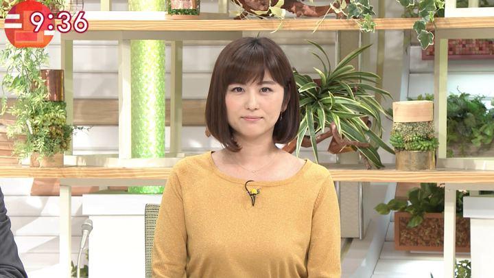 2018年03月15日宇賀なつみの画像21枚目