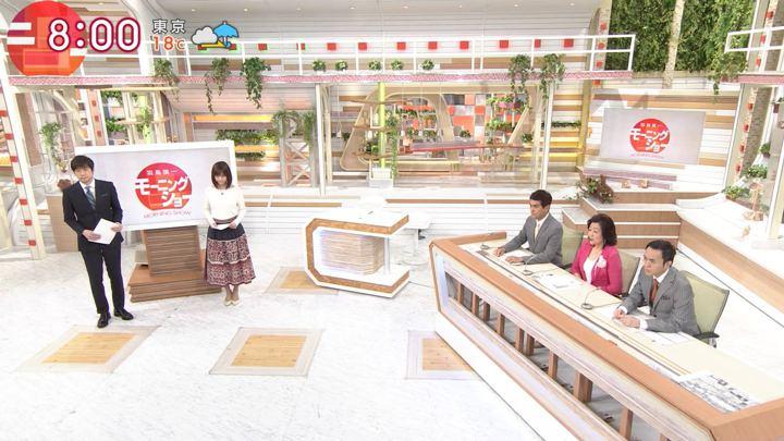 2018年03月19日宇賀なつみの画像02枚目