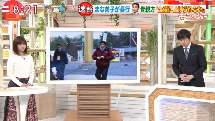 2018年03月19日宇賀なつみの画像09枚目