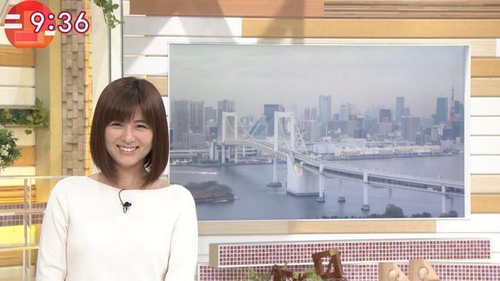 2018年03月19日宇賀なつみの画像18枚目