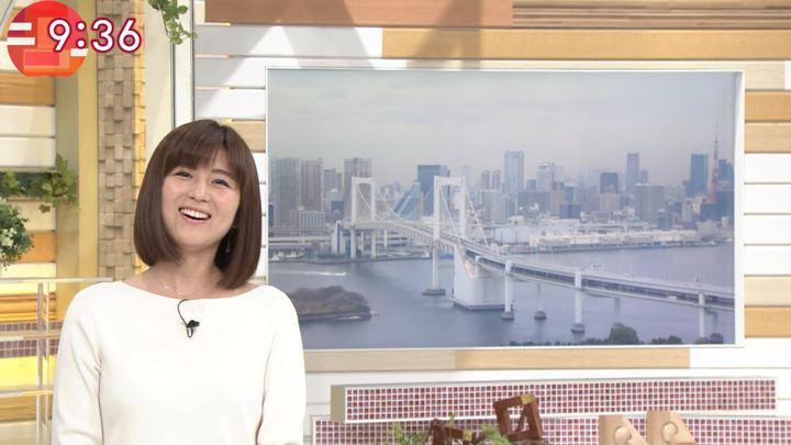 2018年03月19日宇賀なつみの画像19枚目