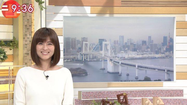 2018年03月19日宇賀なつみの画像20枚目