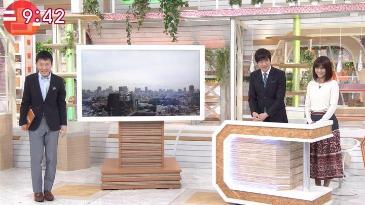 2018年03月19日宇賀なつみの画像21枚目