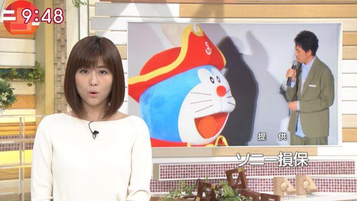2018年03月19日宇賀なつみの画像22枚目