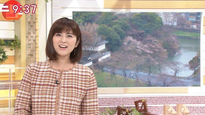 2018年03月20日宇賀なつみの画像16枚目