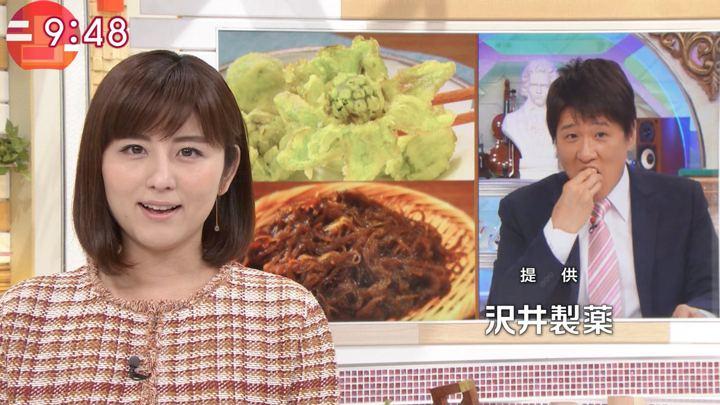 2018年03月20日宇賀なつみの画像19枚目