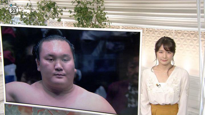 2018年01月17日宇内梨沙の画像01枚目