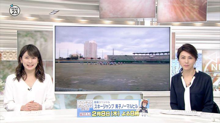 2018年01月30日宇内梨沙の画像04枚目