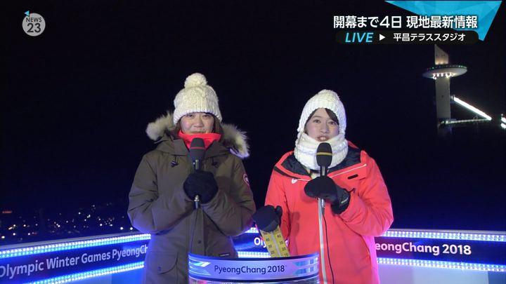 2018年02月05日宇内梨沙の画像03枚目
