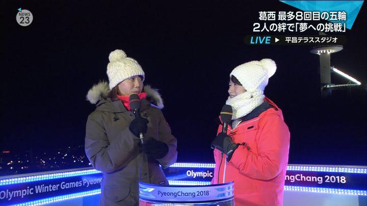 2018年02月05日宇内梨沙の画像10枚目