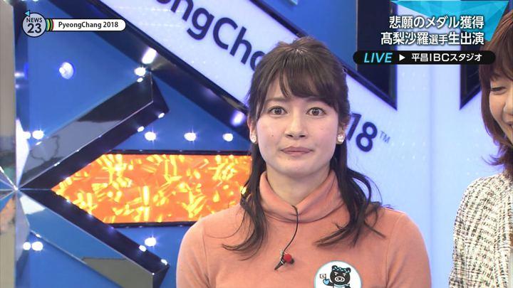 2018年02月13日宇内梨沙の画像15枚目