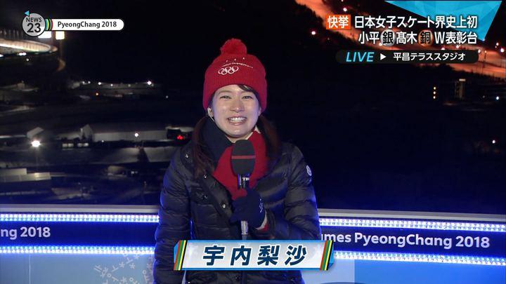 2018年02月14日宇内梨沙の画像34枚目