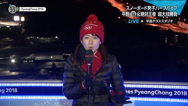 2018年02月14日宇内梨沙の画像38枚目