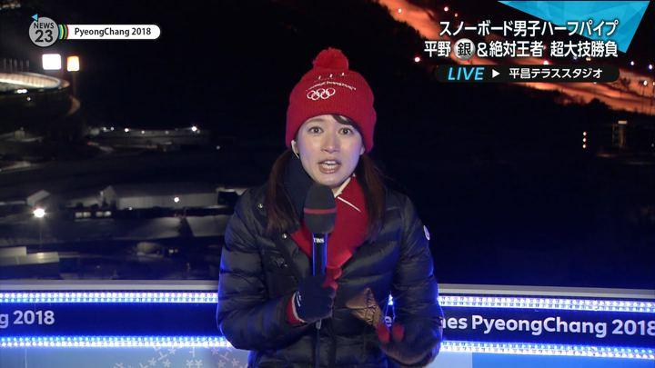 2018年02月14日宇内梨沙の画像39枚目