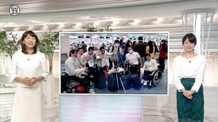 2018年03月05日宇内梨沙の画像01枚目