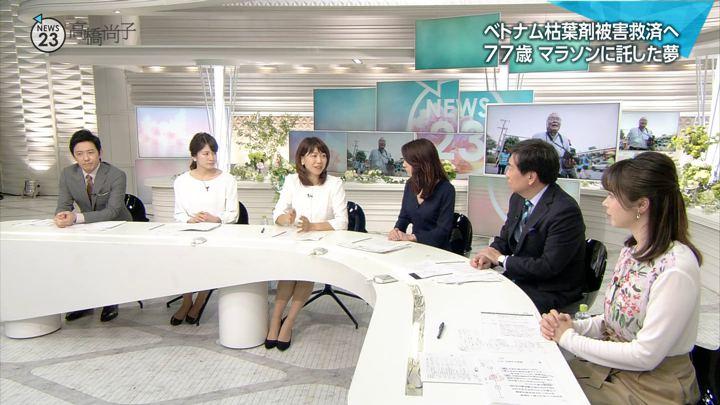 2018年03月05日宇内梨沙の画像03枚目