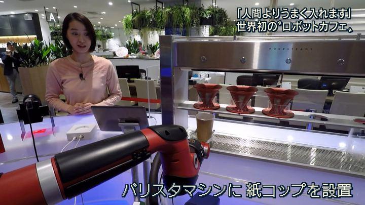 2018年01月30日八木麻紗子の画像03枚目