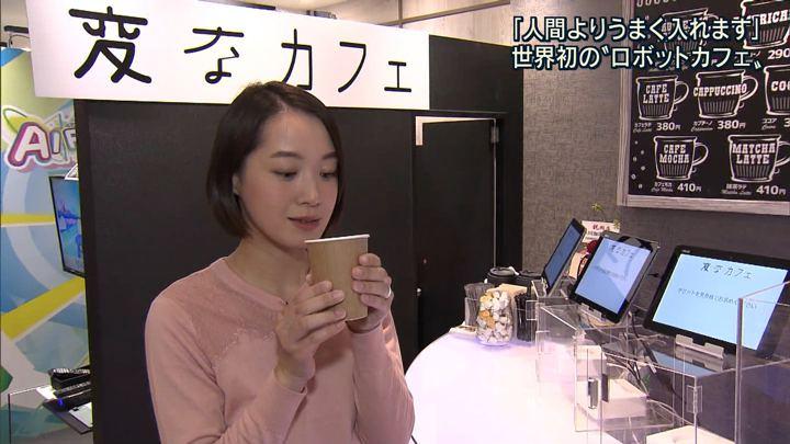 2018年01月30日八木麻紗子の画像04枚目
