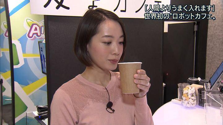 2018年01月30日八木麻紗子の画像05枚目