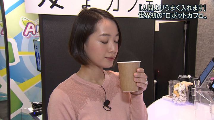 2018年01月30日八木麻紗子の画像06枚目