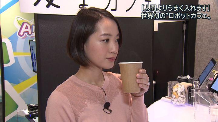 2018年01月30日八木麻紗子の画像07枚目
