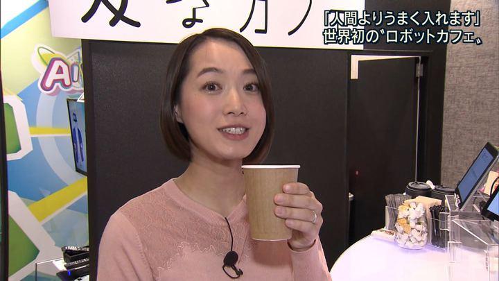 2018年01月30日八木麻紗子の画像08枚目