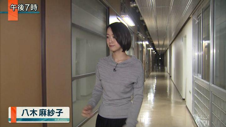 2018年01月31日八木麻紗子の画像02枚目