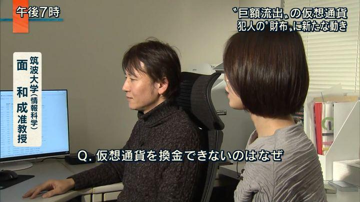 2018年01月31日八木麻紗子の画像04枚目