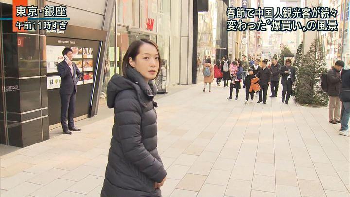 2018年02月15日八木麻紗子の画像01枚目