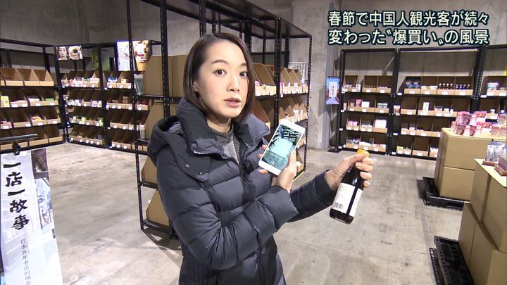 2018年02月15日八木麻紗子の画像04枚目